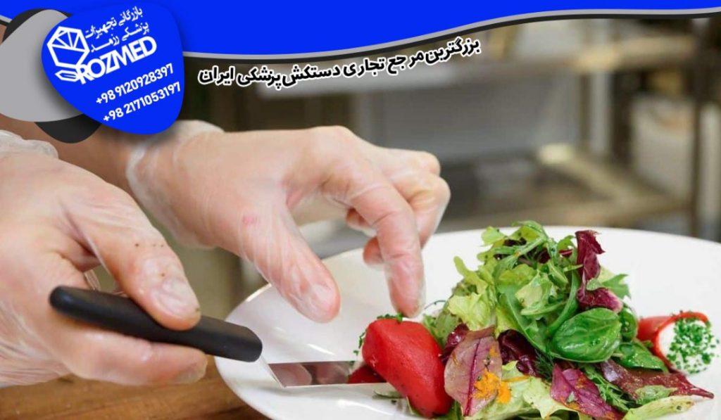 دستکش وینیل مخصوص آشپزی، دستکش وینیل حریر